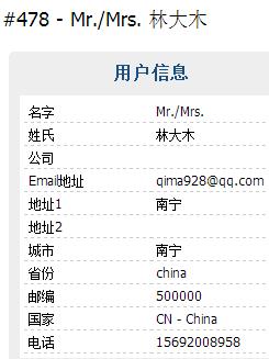 关于www.shuizhisu.biz这个网站的解决办法